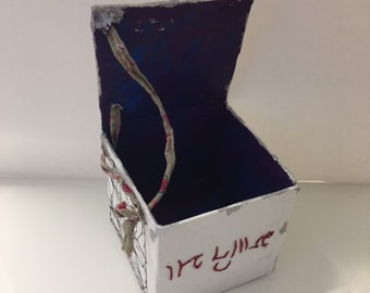 Custom Textiles Gift Box with Silver Embellishments