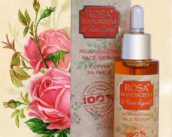 100% natural ingredients Rejuvenating Face serum with Bulgarian Rose oil & Rosehip