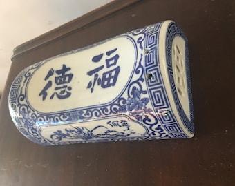 Vintage Chinese Ceramic Pillow