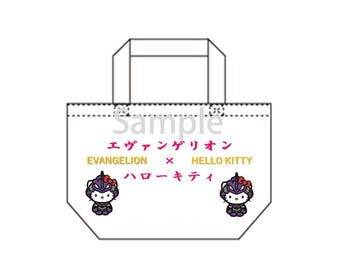 Instant Digital Download of Japanese characters (Hello Kitty+Evangelion)