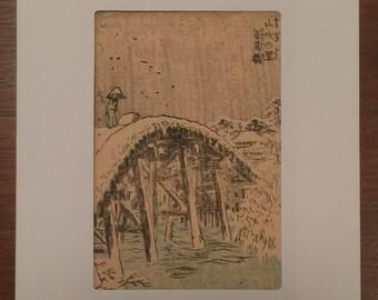 "157 Years Old Original Japanese Wood Block Print called ""Edo-Miyage"" Year 1860s"