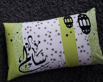 Custom cushion model Selim in Arabic calligraphy