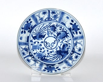 Japanese Blue & White Porcelain Plate with VOC Monogram, Museum Reproduction