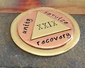 Recovery Gifts | Custom Double-Sided AA Coin | Sobriety Gifts | Personalized AA Gift | 12 Steps | AA Chip Medallion | Alcoholics Anonymous