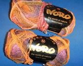 2 Skeins Noro Silk Garden Sock Yarn