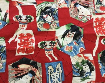 "22"" x 27"" Piece R Kaufman Samurai Japanese Asian Cotton Screen Printed Fabric / Quilting Fabric Home Decor S120"