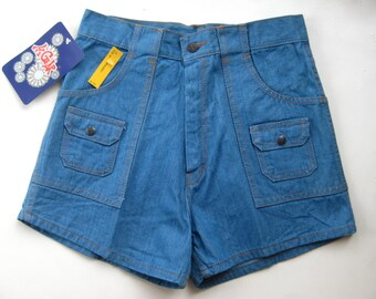 Vintage 70s 80s Deadstock High Waisted Denim Hi Gear Shorts 29w