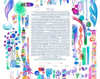 "Hand-lettered Ketubah: ""Elevate"""