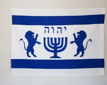 Medium Lion of Judah & Menorah Israel Flag   Restored Sacred Name YHWH Israel Flag