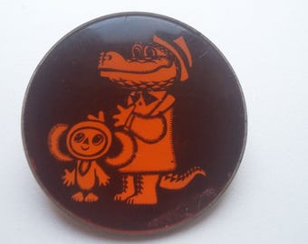Rare soviet pin badge Cheburashka and Gena crocodile a character children of Russian cartoon. Made in the USSR.