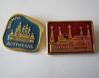 Two vintage soviet union USSR pin badges Kremlin