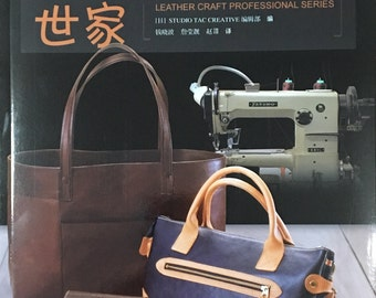 Leather Craft Professional Series with Sewing Machine Japanese Leather craft book (In Chinese)
