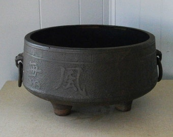 1800's Asian Cast Iron Pot / Antique Cast Iron Kettle / Large Cast Iron Oriental Pot / Antique Wash Pot / Fire Pot