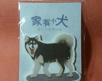 Puppy Dog Sticky Notes