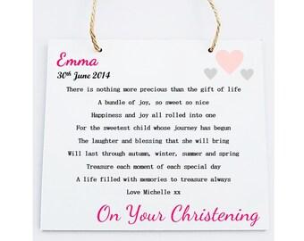 Personalised Children Poem Hanging Plaque