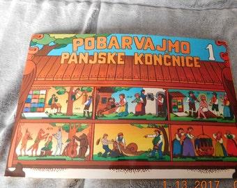 Pobarvajmo Panjske Koncnice Russian Coloring Book