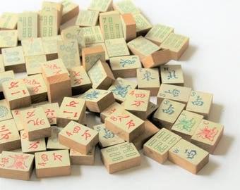 Vintage Mahjong Mah Jong tiles, 111 bamboo tiles, craft supplies, vintage game parts