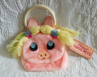 Vintage RUSS Personal Purse Pets Pig