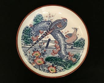 Large Shallow Bowl Pheasant Chinoiserie Bowl Asian