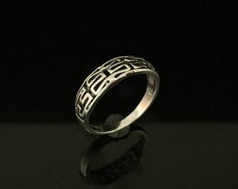 Silver Bali Ring // 925 Sterling Silver // Bali Band Ring // Hand Cast