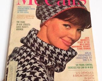 Vintage October 1964 McCall's Magazine Vintage Magazine, Old Magazine, Vintage Ads, Audrey Hepburn My Fair Lady Old Ads Retro Fashion Decor