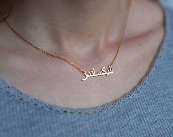 Arabic Name Necklace,Personalized Arabic Necklace,Arabic Letter with Name,Arabic Necklace,Custom Necklace,Arabic Font Necklace,For Her Gift