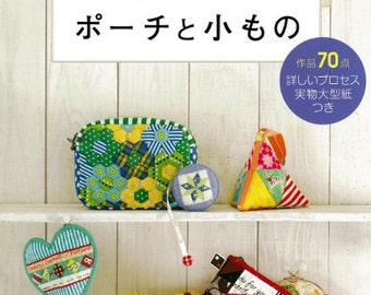 "Japanese Handicraft Book""Pouch and small items""[4529056317]"