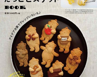 """Disney Winnie the Pooh Cookie cutter 4 points & Mini  Recipe,Japanese How to make Biscuits,""""Winnie the Pooh Biscuits BOOK""""[480026510X]"""