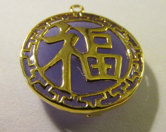 """Chinese Lavender Jade Pendant with Good Fortune Symbol, 1"""""""