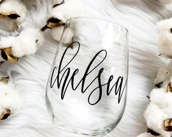 Personalized Wine Glass | Custom Name Wine Glass | Bridesmaid Gift | Bachelorette Party Gift | Bridal Party Gift | Wedding Party Gift |