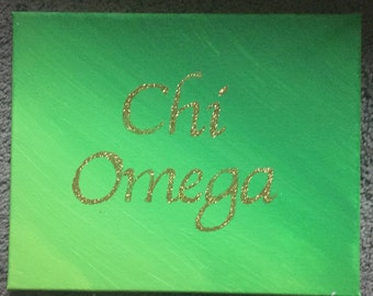 """8"""" by 10"""" Customizable Quote Glitter Canvases"""