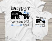 First Fathers Day daddy baby boy bear matching shirt and bodysuit gift set - great gift for Fathers Day MDF-098