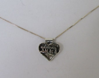 Kabbalah Necklace, Kabbalah Love Pendant Necklace, Kabbalah Name Jewelry, Sterling Silver Heart Necklace, Heart Charm