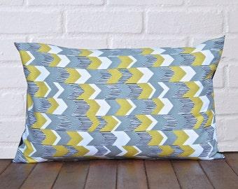 Geometric Grey, Yellow, White Chevron Pillow