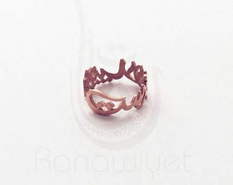 Gold Plated Arabic Calligraphy Name Ring - Up to 2 names - Arabic Name Ring