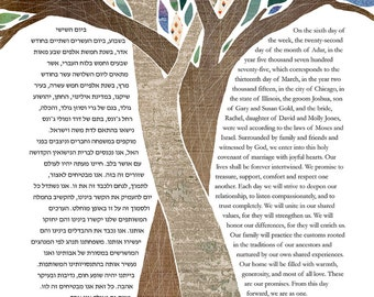 Contemporary Custom Ketubah Marriage Certificate Intertwined Trees Enchant