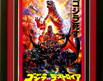 Godzilla Vs Destroyer Poster Custom Framed & Mated Finest Quality