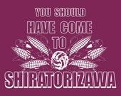 SHIRATORIZAWA
