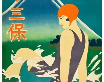 Vintage Japan Travel Poster Print