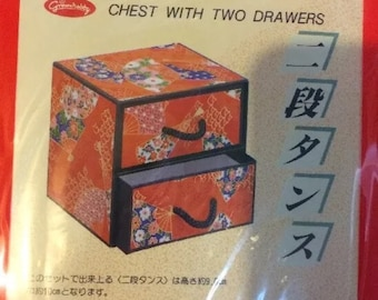Origami kit New Yuzen Kigali Origami Chest With Two Drawers