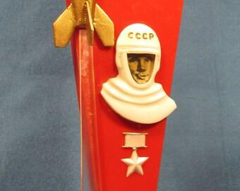 Vintage Soviet Russian Space Rocket Launch Sputnik Vostok 1 Gagarin Cosmos USSR