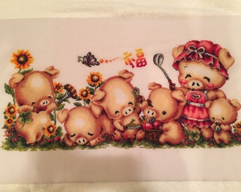 Handmade Chinese Embroidery: Happiness Family