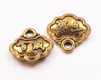 10 Pcs - 11x12mm Tiny Antique Gold Longevity Lock Charms - Tiny Charms - Gold Longevity Lock Charms - Jewelry Supplies