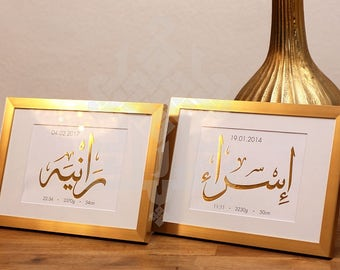 Your name elegant in arabic calligraphy (handmade)