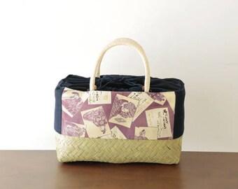 Bamboo market basket Hyakunin Isshu cover