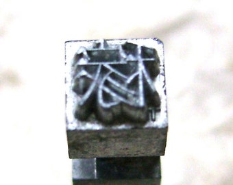 Vintage Japanese Typewriter Key - Japanese Stamp - Kanji Stamp - Metal Stamp - Chinese Character -  sow grain - earning