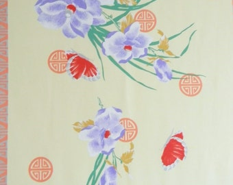 Vintage Lorber Industries California Asian knit panel