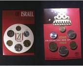 1969 Set of Israel Coins  6 coins ,Menorah, PalmTree,Harp,Israeli