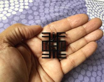 Adinkra symbols in lucite - Mini pendants MPATAPO, Duafe, Ako-Ben, NEA Onnim.. Ananse,