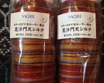 Saori ready made limited edition Red Jewel  Silk warp